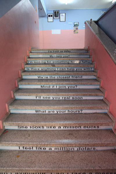 Stairs in Turkish school